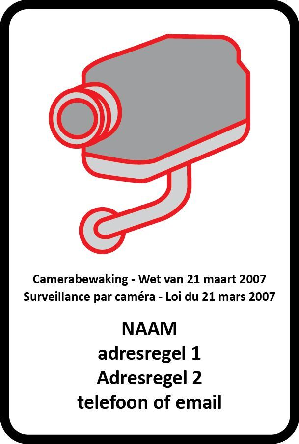 camerabewaking sticker dr sticker. Black Bedroom Furniture Sets. Home Design Ideas
