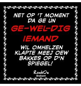 GE-WEL-DIG